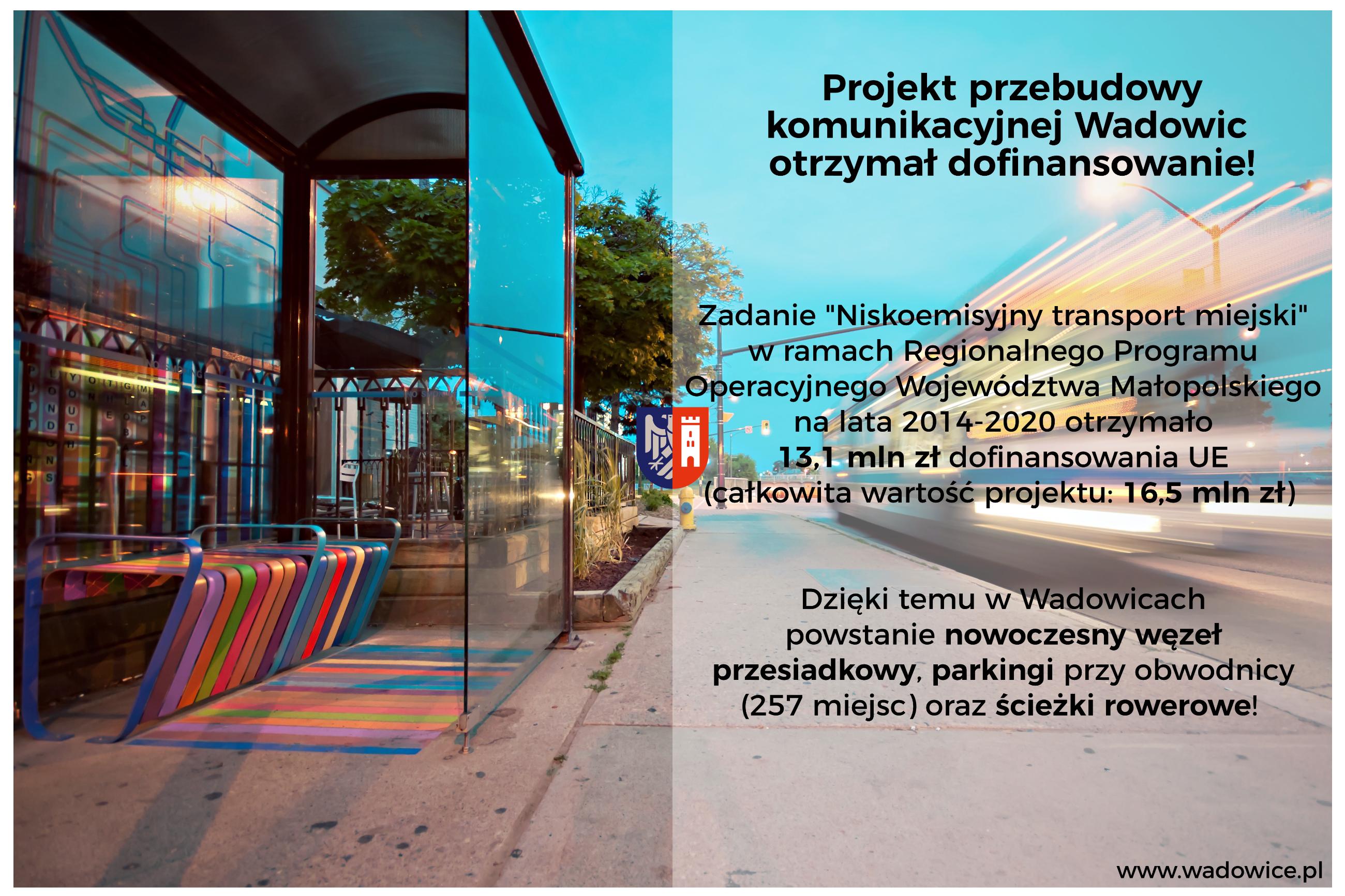 Z funduszy unijnych pozyskaliśmy ponad 12 mln zł na przebudowę miasta
